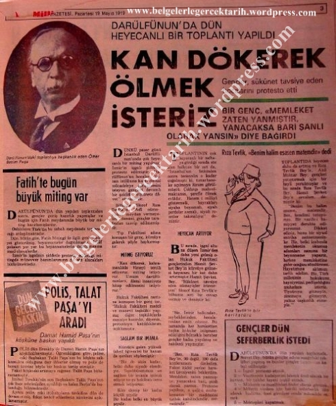 izmir-isgali-gazete-miting