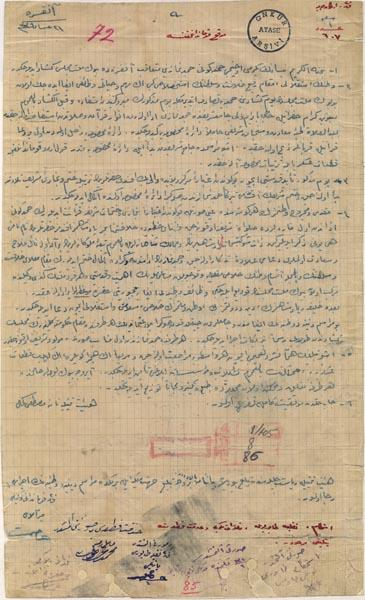 Atatürkün tamimi atatürk meclisin acilisi, m. kemal meclisin cuma günü acilisi, atatürk meclis kuran okutmasi, atatürk cuma günü tatil