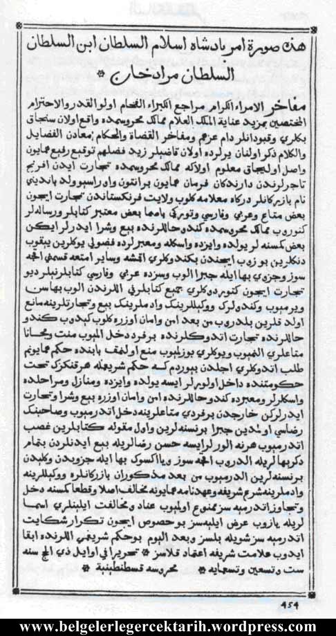c3bccc3bcncc3bc-muradin-fermani-osmanli-matbaa Matbaa Osmanlı'ya Ne Zaman Geldi?