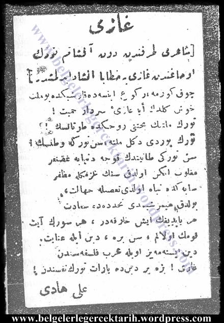 Ali Hadi Gazi siiri atatürkü tanrilastirma temayülü