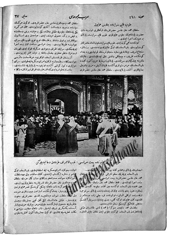 sultan vahidüddin cülus merasimi