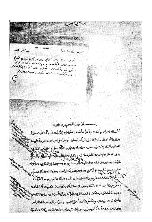 kadir misiroglu osmanli alevi katliami yapmis midir 40000 2