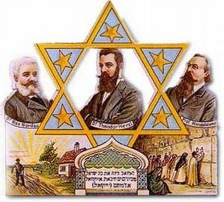 siyon protokolleri siyonizm