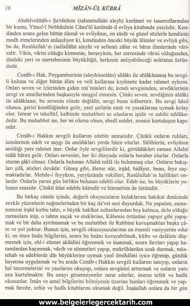 Abdülvehhab Sarani Imam Sarani Mizanül Kübra Dört hak mezhebin büyük fikih kitabi ve tasavvufi yorumlari sayfa 10