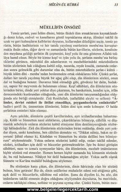 Abdülvehhab Sarani Imam Sarani Mizanül Kübra Dört hak mezhebin büyük fikih kitabi ve tasavvufi yorumlari sayfa 13
