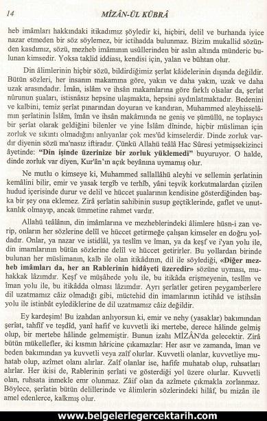 Abdülvehhab Sarani Imam Sarani Mizanül Kübra Dört hak mezhebin büyük fikih kitabi ve tasavvufi yorumlari sayfa 14