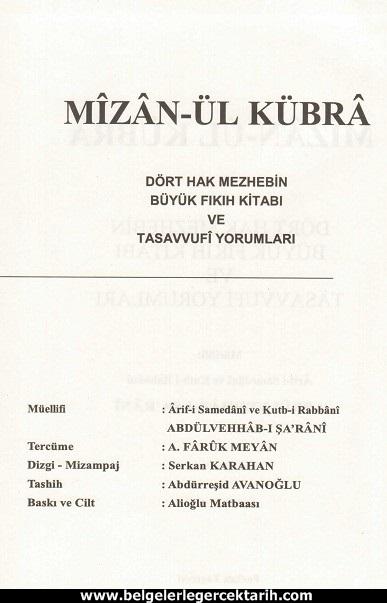 Abdülvehhab Sarani Imam Sarani Mizanül Kübra Dört hak mezhebin büyük fikih kitabi ve tasavvufi yorumlari sayfa 2