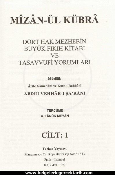 Abdülvehhab Sarani Imam Sarani Mizanül Kübra Dört hak mezhebin büyük fikih kitabi ve tasavvufi yorumlari sayfa 3