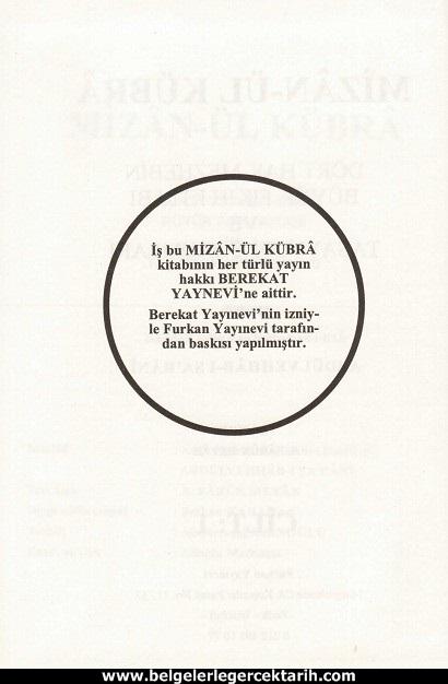 Abdülvehhab Sarani Imam Sarani Mizanül Kübra Dört hak mezhebin büyük fikih kitabi ve tasavvufi yorumlari sayfa 4