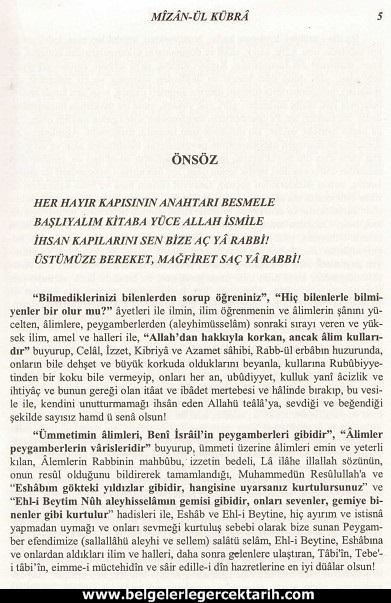Abdülvehhab Sarani Imam Sarani Mizanül Kübra Dört hak mezhebin büyük fikih kitabi ve tasavvufi yorumlari sayfa 5