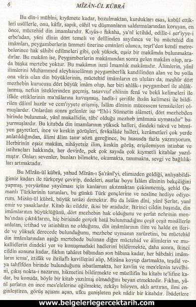 Abdülvehhab Sarani Imam Sarani Mizanül Kübra Dört hak mezhebin büyük fikih kitabi ve tasavvufi yorumlari sayfa 6