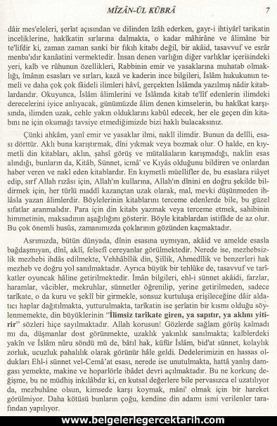 Abdülvehhab Sarani Imam Sarani Mizanül Kübra Dört hak mezhebin büyük fikih kitabi ve tasavvufi yorumlari sayfa 7
