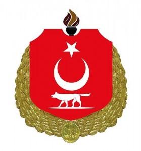Bozkurt armasi, Bozkurt motifi, Bozkurt amblemi, Atatürk bozkurt armasi, kemal bozkurt armasi, Atatürk bozkurt, Devlet armasi bozkurt