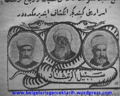 cumhuriyet gazetesi karikatür seyh-said-ingiliz-ajani-mi-ingiliz-silahlari-para-musul-kemal-atatc3bcrk-kc3bcrt-istiklal-mahkemesi-4