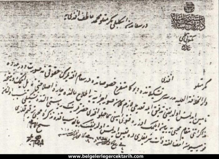Atif Hoca'nin istirak ettigi müteaddit komisyonlarindan birine tayinini bildiren mesihat tezkeresi...