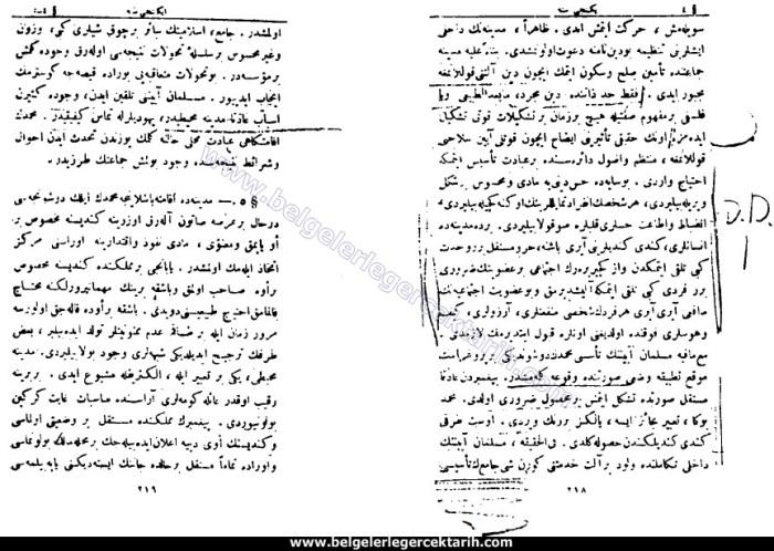 atatürk ortazamanlar lise tarih kitabi leone caetani atatürk ve din m. kemal ortazamanlar lise tarih kitabi m. kemal leone caetani
