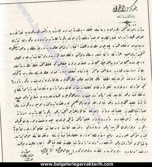 Sultan ikinci Abdülhamid devlet dairelerinin kaloriferle isitilmasi ve memurlarin rahatina dair ferman