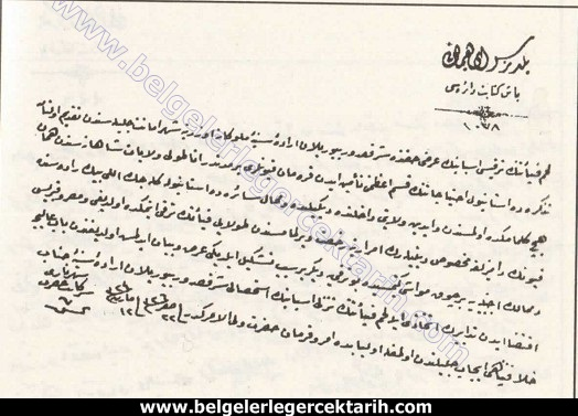 Sultan ikinci Abdülhamid et fiyatlarinin ucuzlatilmasi, pahali olmamasina dair fermani