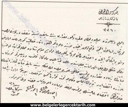 Sultan ikinci Abdülhamid halkin yakacak odun ve kömürün temin edilmesine dair fermani