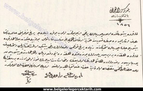Sultan ikinci Abdülhamid imaretlerdeki corbalara fazla pirinc atilmasina dair ferman