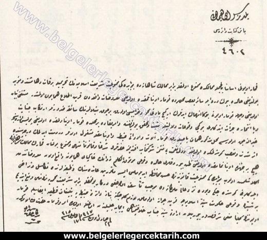 Sultan ikinci Abdülhamid kumarin yasaklanmasina dair ferman kumar oynamanin yasaklanmasi osmanli