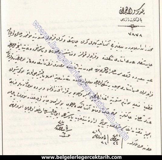 Sultan ikinci Abdülhamid müslüman kadinlarin carsaf ve feracelerinin uygun bulunmadigi ve dogru örtünmeye önem verilmesine dair ferman