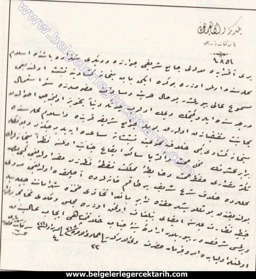 Sultan ikinci Abdülhamid meyhanenin yasaklanmasina dair ferman meyhane acilmasinin yasaklanmasi osmanli icki yasagi