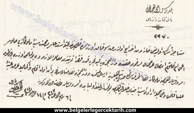 Sultan ikinci Abdülhamid sokakta kalan bir kadina yardim edilmesine dair ferman