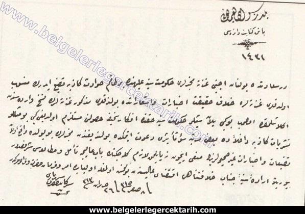 Sultan ikinci Abdülhamid yalan haber uyduran yabanci gazetelere müdahale edilmesine dair fermani cnn gazetesi yalan haber, bbc gazetesi yalan haber