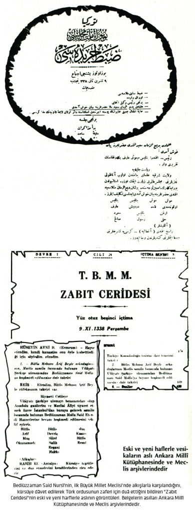 sadi nursi hosamedi said nursi m. kemal, said nursi atatürk, said kurdi atatürk said kurdi m. kemal, bediüzzaman atatürk, bediüzzaman m. kemal said nursi kürt teali cemiyeti