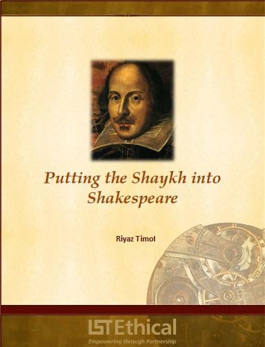 shakespeare müslüman mi shakespeare seyh pir seyh peer kadir misiroglu seyh pir, kadir misiroglu shakespeare riyaz timol