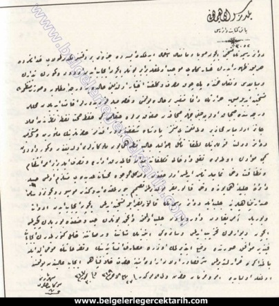 sultan-ikinci-abdc3bclhamid-devlet-dairelerinin-kaloriferle-isitilmasi-ve-memurlarin-rahatina-dair-ferman
