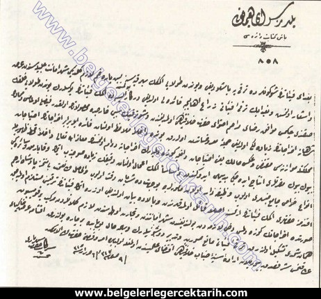 sultan-ikinci-abdc3bclhamid-ekmek-parasi-okka-on-para