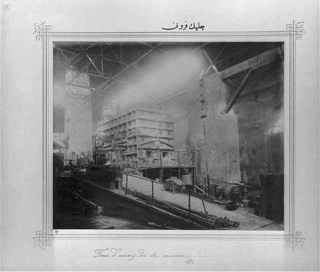 Abdülhamid döneminde yapilan fabrikalar celik dökümhanesi osmanli geri mi kaldi