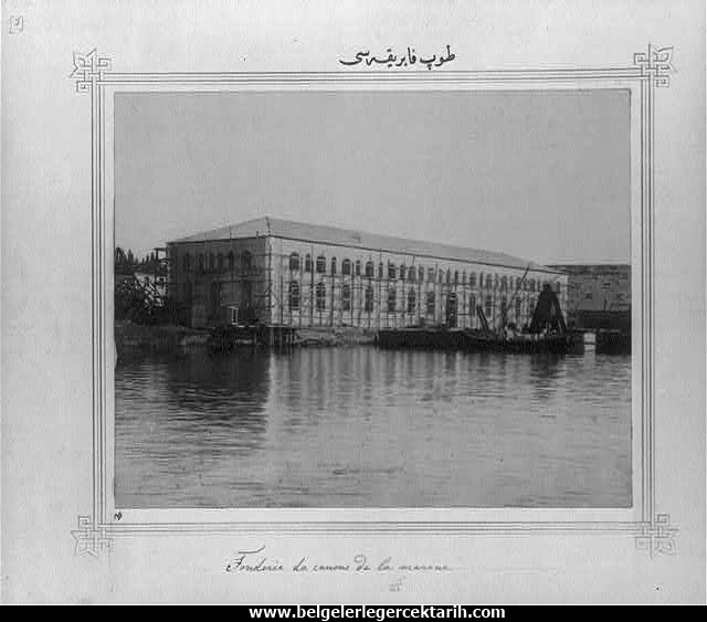 Abdülhamid döneminde yapilan fabrikalar top fabrikasi osmanli geri mi kaldi