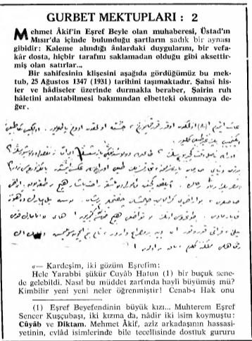Mehmet Akif Inkilaplar, Mehmed Akif Inkilaplar, Mehmet Akif harf inkilabi Mehmet Akif M. Kemal, Mehmet Akif Atatürk