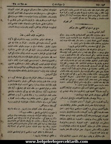 macar ögrenciler Sebilürresad 22 Ocak 1925 25 cild 635 sayi sayfa 170 Ruhi Milli ve Vicdani Ictimaiye Mugayir Hareketler