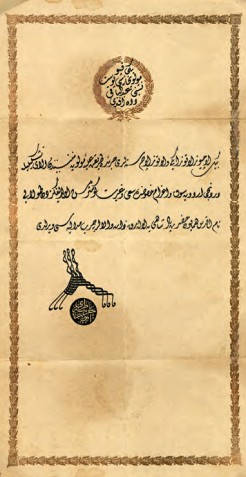 Abdülbaki Baykara savas takdir belgesi laiklik kemalizm m. kemal atatürk mevleviler