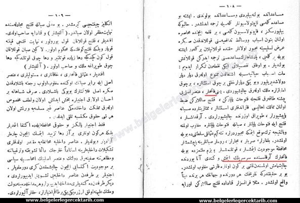 M. Kemal Atatürk Fatihe serseri dedi mi, M. Kemal atatürk Fatih Sultan Mehmed M. Kemal atatürkün Osmanli hakkindaki sözleri Izmir Iktisad Kongresinin Acis Nutku 17 Subat 1923