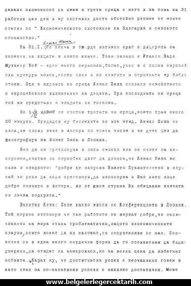 M. Kemal atatürk bati trakyayi bulgaristana mi verdi, m. kemal atatürk markov m. kemal atatürk bati trakya, m. kemal atatürk misaki milli, m. kemal atatürk bulgaristan büyükelcisi