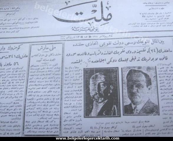 mehmet akif ersoy Atatürk, mehmet akif m. kemal, atatürk istiklal marsi milli mars müsabakasi millet gazetesi 13 Kasim 1925