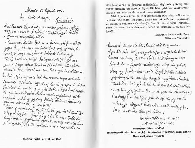 Kadir Misiroglu Yunan mezalimi Keske yunan galip gelseydi sözü 10