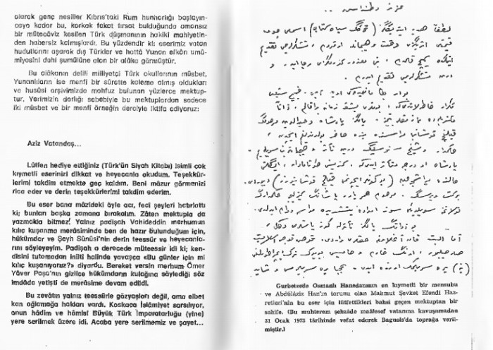 Kadir Misiroglu Yunan mezalimi Keske yunan galip gelseydi sözü 8